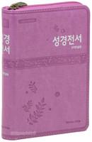 위즈덤 성경전서 특소 단본(색인/이태리신소재/지퍼/진달래/62TM)