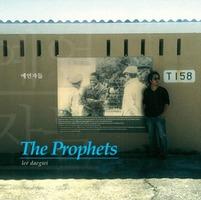 이대귀 - 예언자들 (CD)