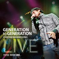 천관웅 라이브 - GENERATION to GENERATION (CD)