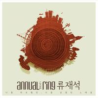 류재석 1집 -ANNUALRING (CD)