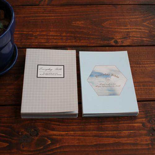 피터카페 성경읽기표 - Modern Gray + Sky (20장)