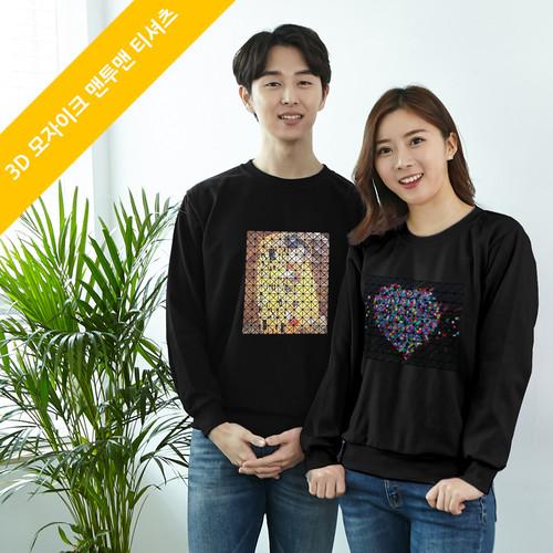 [마이제이디]3D모자이크 아트디자인 맨투맨 티셔츠(명화아트)