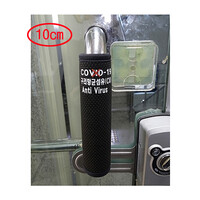 (한셀)출입문 손잡이용 안심 항균커버 / 소 / P10cm