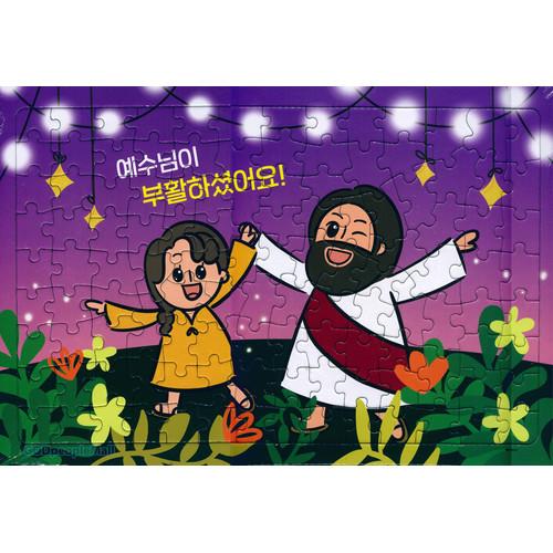 스토리텔링 퍼즐 01-A 예수님이 부활하셨어요! (117조각)