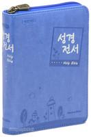 HOLY BIBLE 무단추 성경전서 미니 단본(색인/이태리신소재/지퍼/하늘색/42TM)