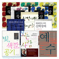 김동건 교수 저서 세트(전14권)