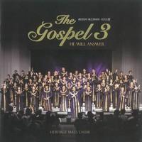 헤리티지 매스콰이어 - THE GOSPEL 3 (CD DVD)