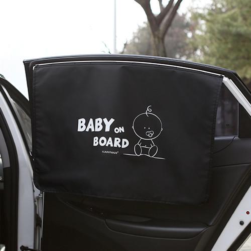 차량 유리용 햇빛가리개 - 폭스(자석 부착 방지)