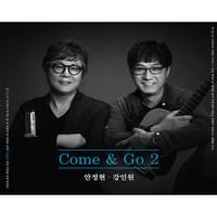 안정현, 강인원 CCM 2집 - Come & Go (CD)