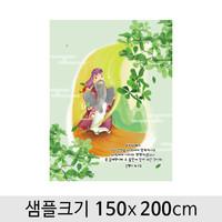 교회현수막-057  ( 150 x 200 )