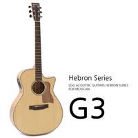 로그 2020 Hebron G3 어쿠스틱 기타