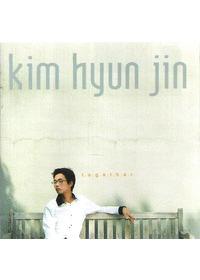 김현진 - Together (CD)