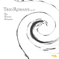 TRIO ROMANS  Vol.1 트리오 로만1(CD)