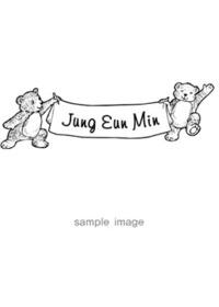 장서 스탬프 - Bears