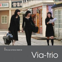 Via-trio - All the way my Saviour leads me (CD)