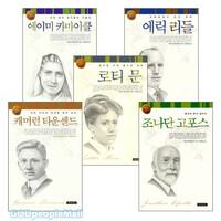 믿음의 영웅들 시리즈 세트 (전6권)