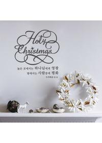 말씀 레터링 - Holy Christmas
