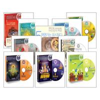 스캇 브래너 어린양의 혁명 티칭 DVD 세트 (10DVD)