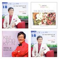 김석균 음반세트(4CD)