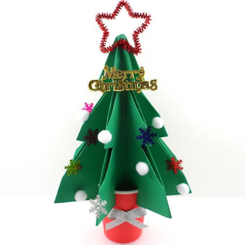 크리스마스 종이트리만들기(5개이상주문가능)