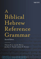 Biblical Hebrew Reference Grammar, 2판 (PB)