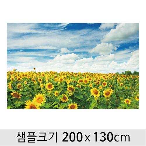 봄배경현수막-063  ( 200 x 130 )