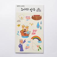 판박이 스티커 - 성경이야기 (4종) 6024