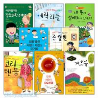 NEW 초등학생을 위한 미니 도서관 2