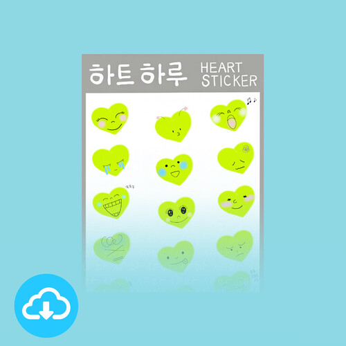 디지털스티커 2 하트 하루① by 샤마 / 이메일발송(파일)