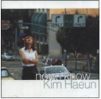 김혜은 1 - Now I Know (CD)