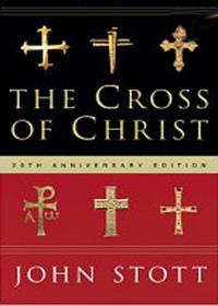 The Cross of Christ (Hardcover) - 그리스도의 십자가 원서