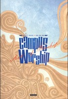캠퍼스워십 프로젝트 - Art of Worship (악보)