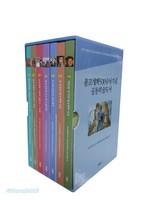 종교개혁 500주년 기념 공동 학술 도서 (전7권)