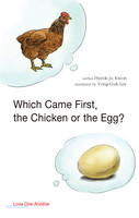 Which Came First, the Chicken or the Egg? - 닭이 먼저냐? 알이 먼저냐? (전도지/영문판)