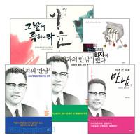 박윤선 목사 관련 도서 세트(전6권)