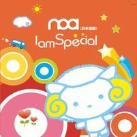 노아 - I am Special (2CD 노래 및 전곡 mr & 전곡 동영상)