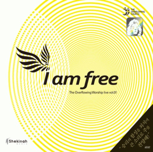 The Overflowing Worship Live 1집 - I am free (2CD)