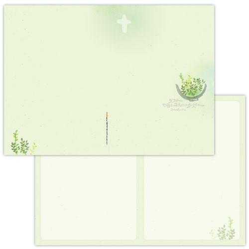 사랑의주보 A4(4면/양면) A4107