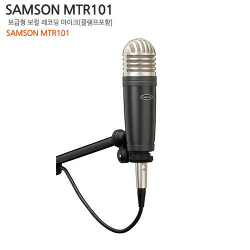 SAMSON MTR101