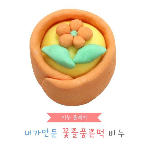 비누클레이 - 꽃을품은떡비누 레몬향(10인용세트)