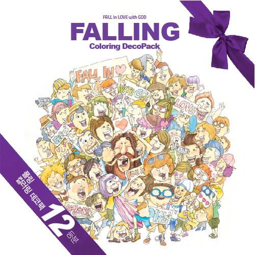 ★캠프코리아★폴링 컬러링 데코팩(12등분)(디자인토스트)