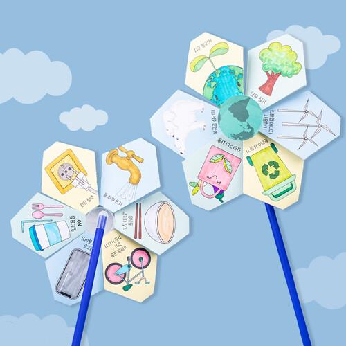 지구환경보호 바람개비 (5개이상구매가능)