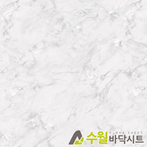 [점착 바닥시트/수월] HBS-77706 대리석 마블화이트(반유광)