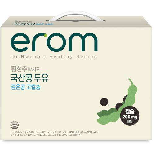 황성주 국산콩 검은콩 고칼슘 두유 190ml (24입)