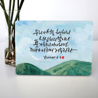 캘리 성경말씀액자 - DA0338 갈라디아서 6장 9절