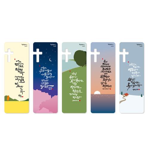 청현재이 좋은말씀 북마크 19.시즌A (1set 5매)