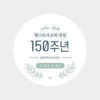 스티커(EL-1078) 소량100장/1,000장