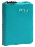 슬림스터디성경 해설새찬송가 특초미니 합본 (색인/친환경PU소재/지퍼/민트)