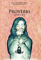 PROVERBS 솔로몬의 잠언
