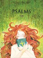 PSALMS 시편